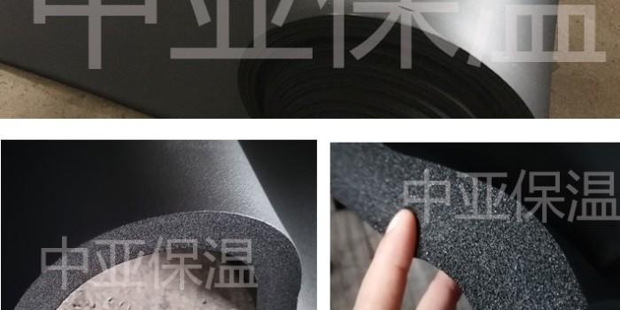 关于橡塑保温板,你需要知道的几点【中亚保温】