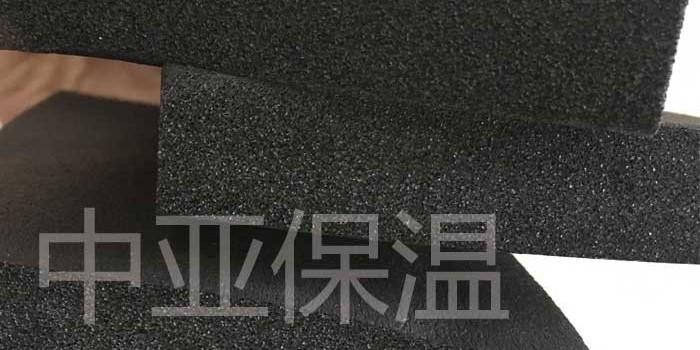 橡塑保温板的固定方法?哪种固定方法更好?(中亚保温)