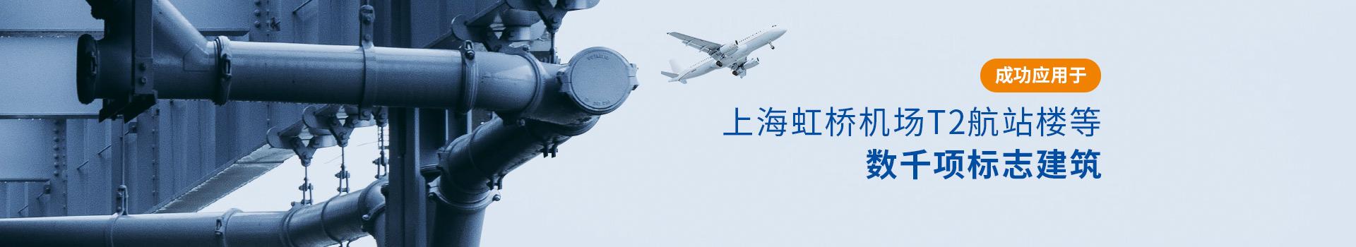 中亚保温材料应用案例