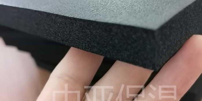 橡塑保温板阻燃效果怎么样-b1级难燃b2级可燃【中亚保温】