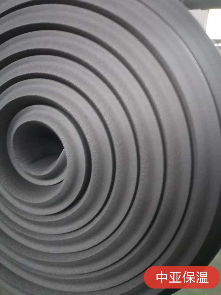 中亚英索乐斯橡塑保温板(一卷)