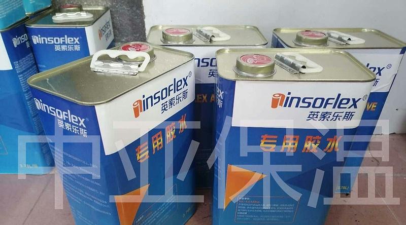 橡塑保温材料专用保温胶水