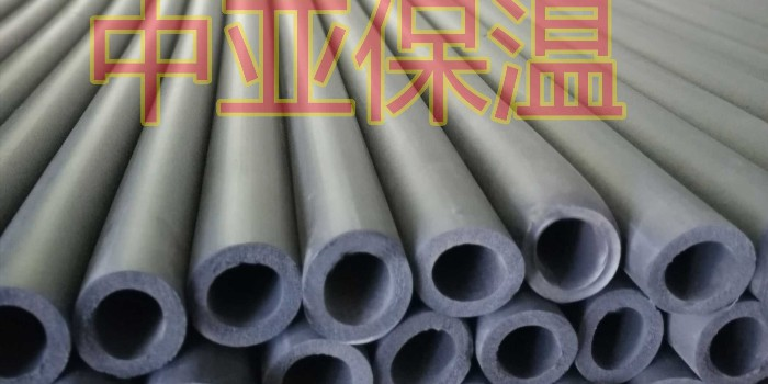 橡塑保温管的优点是什么-5大特性效果好【中亚保温】