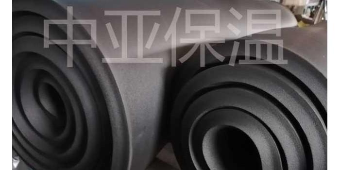 中亚橡塑保温板才是中央空调管道专用保温材料(中亚保温)