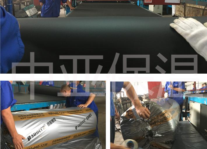 供应橡塑保温板厂家批发