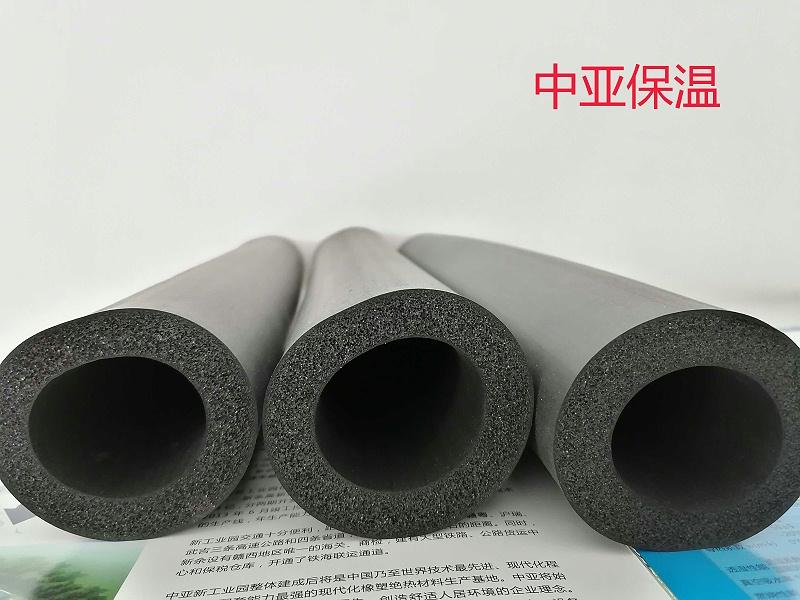 中亚保温橡塑保温管可重复使用