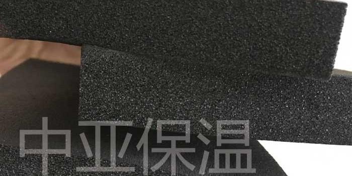 高密度B1级橡塑保温板厂家-找专业老厂家【中亚保温】