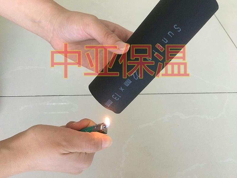 难燃b1级橡塑保温管价格