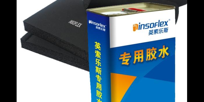 橡塑保温板安装方法和安装过程的注意事项--[中亚保温]