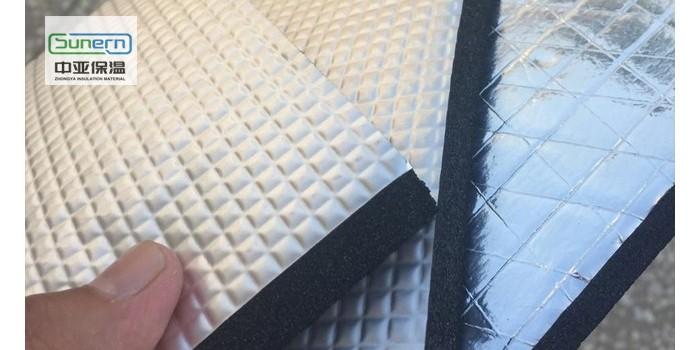铝箔不干胶橡塑保温板厂家供应