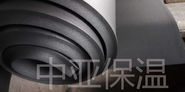 地面橡塑保温板价格-专业厂家优势多【中亚保温】