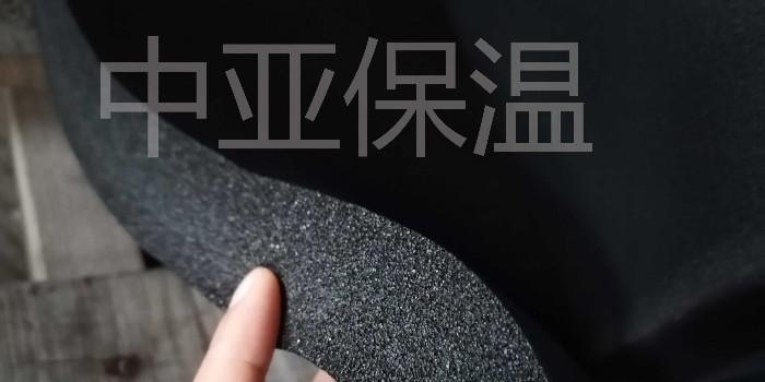 地面橡塑保温板厂家-找对厂家很重要【中亚保温】