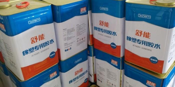 安装橡塑保温板的时候如何选择正确的保温胶水?