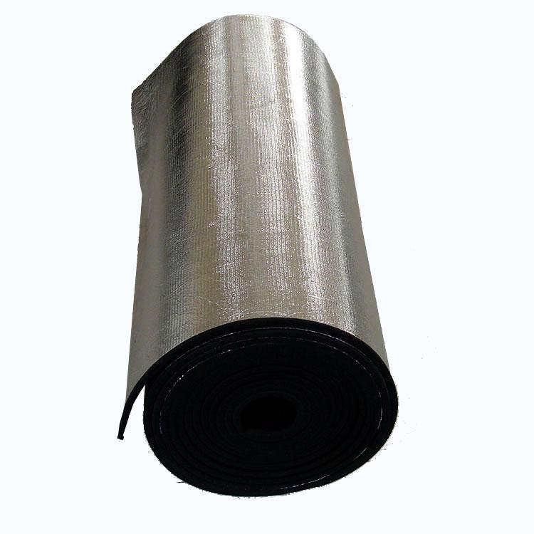 中亚保温铝箔复合橡塑保温板