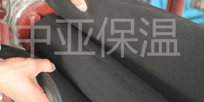 橡塑保温板包水管怎么样?理由如何?(中亚保温)