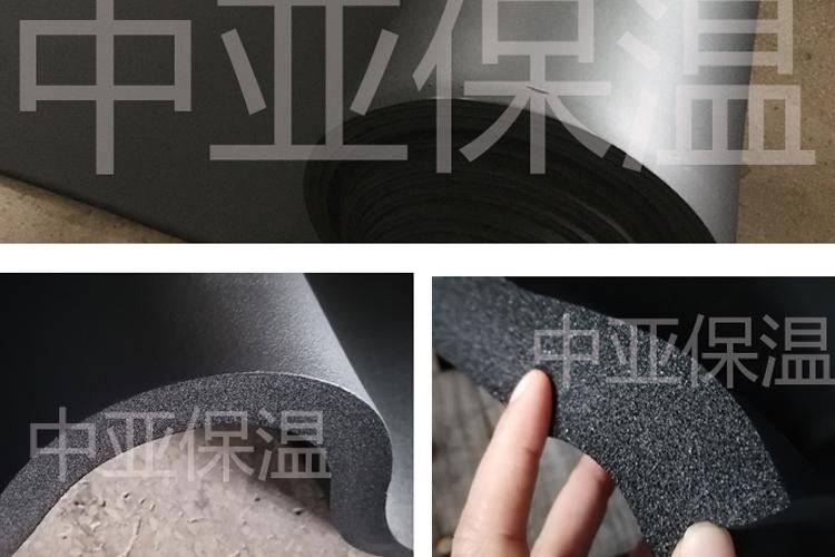 中亚保温的橡塑保温板