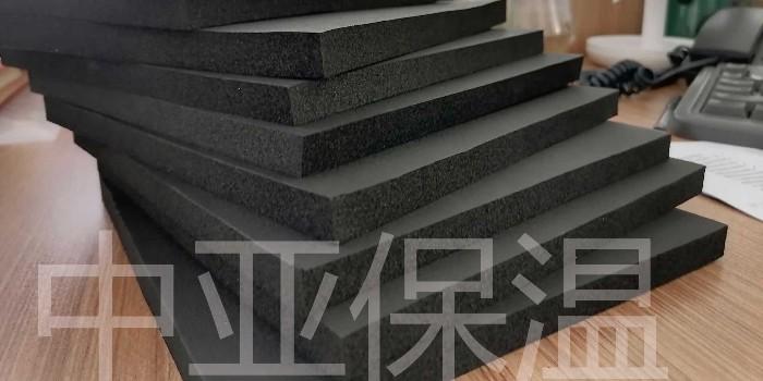 纳米橡塑板地面保温板生产厂家哪家好-老厂家产品服务好【中亚保温】