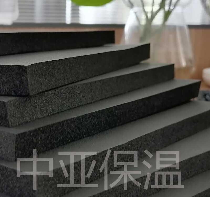 纳米橡塑板地面保温板生产厂家