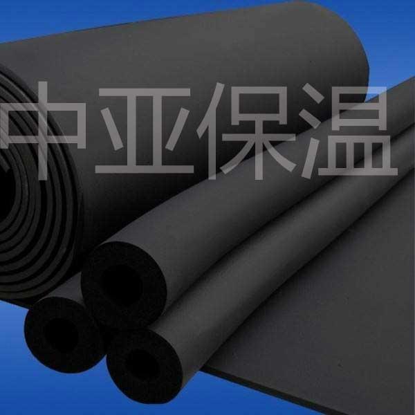 橡塑发泡保温材料的配方