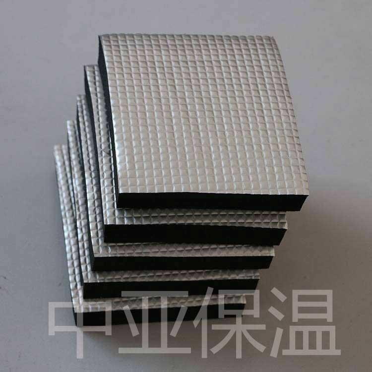 地面铺铝箔橡塑保温板