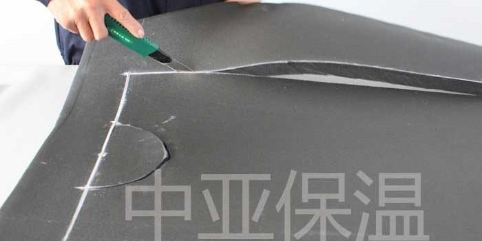怎么用美工刀裁橡塑保温板棉,注意事项是什么?(中亚保温)